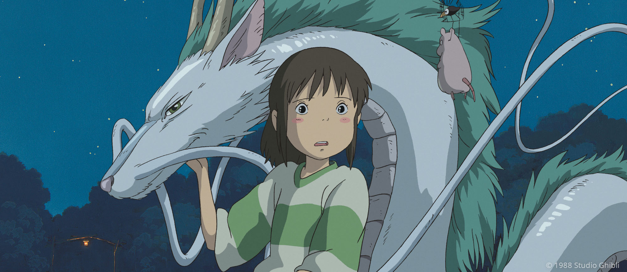 A photo from the animated film Spirited Away by Studio Ghibli